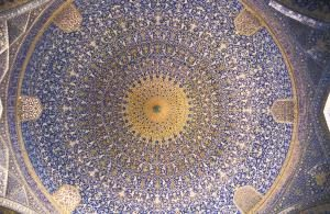 Fotoreise Iran / Isfahan